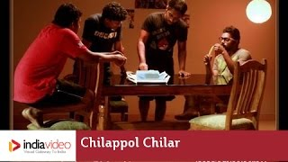 Chilappol..Chilar.. - Malayalam Short film