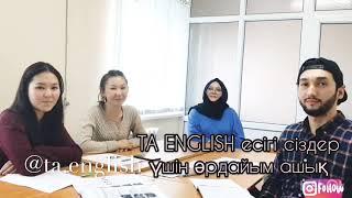 Курсы английского языка (Шымкент) - TA English