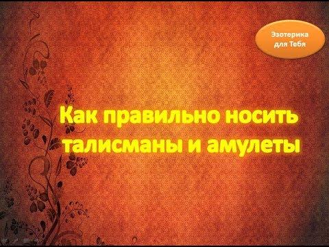 Калининград институт астрологии