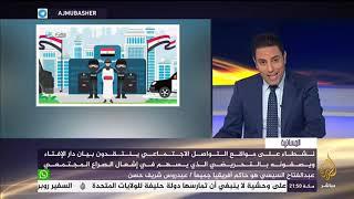 الدكتور محمد الصغير يرد على تكفير دار الإفتاء للإخوان المسلمين والدعوة لقتلهم