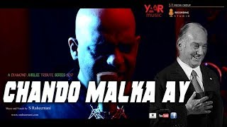 Chando Malkaaye Sakhi II Ismaili Geet II by S   - YouTube