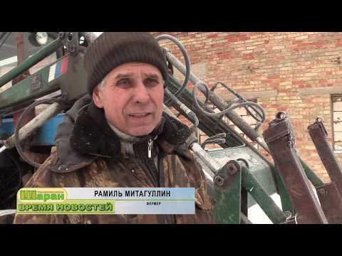 Новости Шаранского ТВ от 17.01.2020 г.