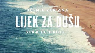 Lijek Za Dušu | Sura El Hadid/ Gvožđe | Khalid Al Jouhaym | ᴴᴰ Učenje Kur'ana
