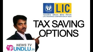 LIC  Tax Benefits Tax Rebate Under Sec 80C  Sec 80D  Sec 1010D By LIC Jai Krishnan