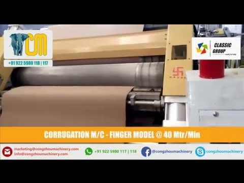 Corrugation Machine / Single Facer - Finger Model