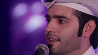تحميل اغاني محمد عبدالله الهيدوس Mohammed Al-Haidous MP3