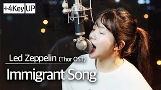 Gambar cover (+4 key up)Immigrant Song cover- Led Zeppelin, Thor OST   Bubble Dia