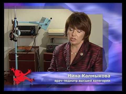 Какие анализы нужно сдать при гепатите с для лечения