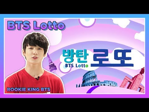 Download Rookie King Bts Ep 2 4 Jimin And Jungkook Personal Items
