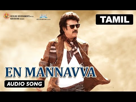 En Mannava