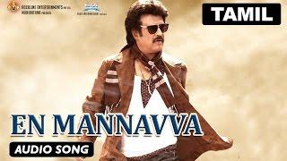 En Mannavaa  Lingaa