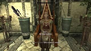 Обзоры Модов для Cкайрима. Верховный Король Скайрима #1 (1/3)