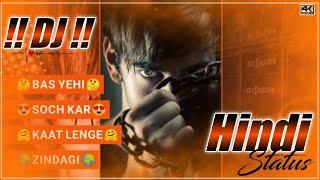 Har Kasam Tod Di Aaj Tumne Old Hindi Status Lyrics Dj Mix