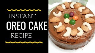 HOW TO MAKE OREO CAKE | INSTANT 5 MINUTES RECIPE | NEW YEAR SPECIAL