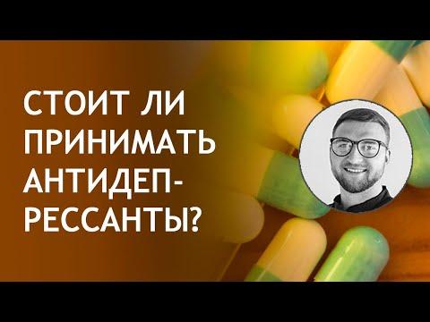 Песня счастье крымский