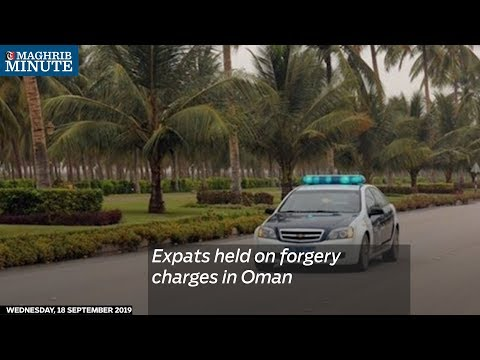 Expats held on forgery charges in Oman