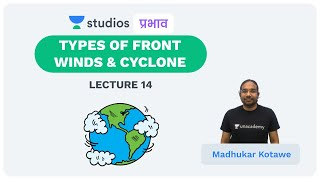 L14: Geography I Types of Front Winds & चक्रवात | (UPSC CSE - Hindi) I Madhukar kotawe