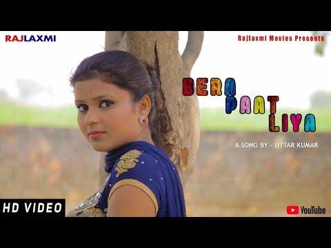 Bera Paat Liya | बेरा पाट लिया | Monu Dhankad | Sapna Bhati | Anu Kadyan | GR | Latest Haryanvi Song