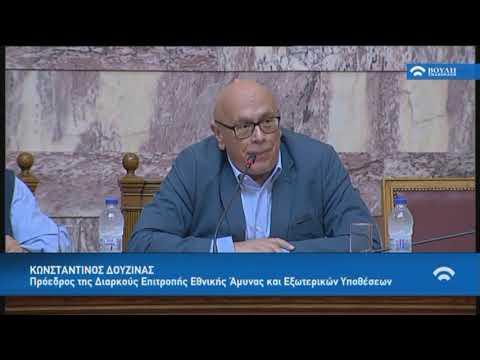 Ο Κώστας Δουζίνας προσφωνεί τον Pierre Moscovici στην Ελληνική Βουλή