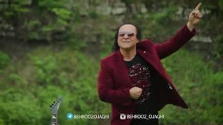 Behruz Ocagi - Bulud 2016 / Behrooz Ojaghi - Boulud 2016 ( Official Video )