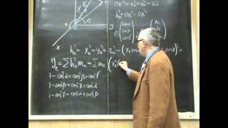 От чего зависит момент инерции тела