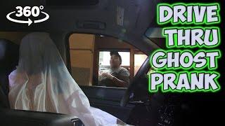 Drive Thru Ghost Prank in 360