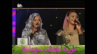 تحميل و مشاهدة مجموعة رحيق الورد منى عمرى وزمانى نوره محمد MP3