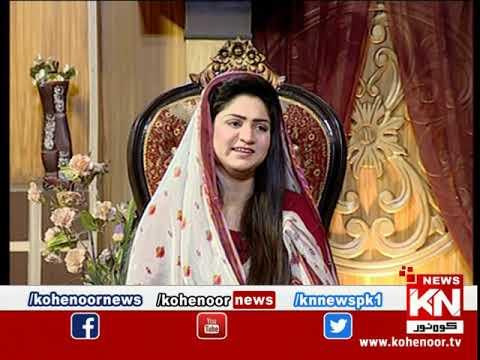 Istakhara 31 October 2020 | Kohenoor News Pakistan