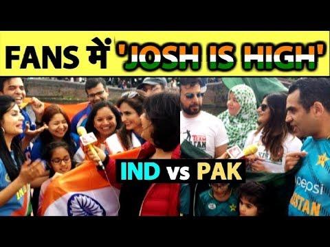 India और Pakistan के फैंस में दिखा जबरदस्त रोमांच   Ind vs Pak   #CWC19