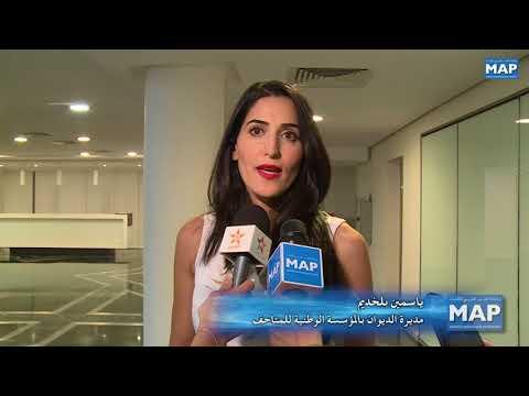 العرب اليوم - شاهد:عرض الفيلم الوثائقي