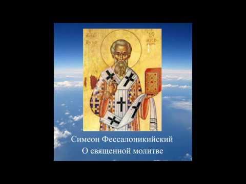 Молитва к святой матроне московской о избавлении от пьянства