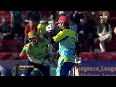 Shpageeza Cricket League 2019 Day Eight Second game Highlights