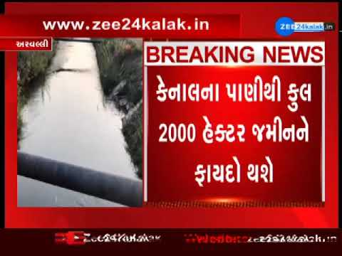 Water Left Over From Meshwo Dam For Ravi Crops Farming In Aravalli