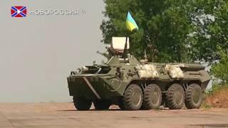 Новые уголовные дела против украинских карателей