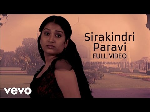 Sirakindri Paravi  Anuradha, Sriram