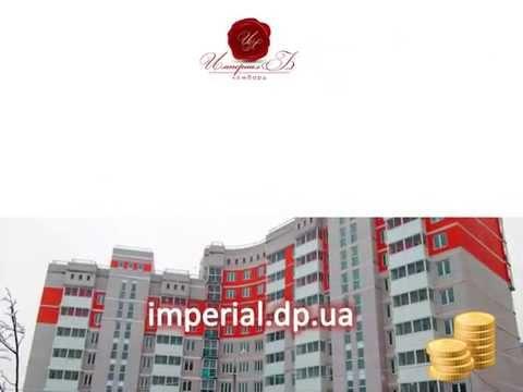 Кредит наличными под залог квартиры, дома в Днепропетровске и регионе