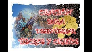 ORACIÓN PARA DESENTERRAR TESOROS Y OBJETOS | ESOTERISMO AYUDA ESPIRITUAL