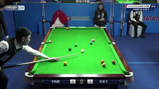 Li Xiaopeng VS Zhang Lantian - 2019 World Chinese Pool Masters Linyi Station