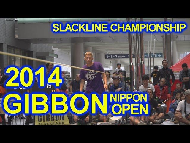 第5回日本オープンスラックライン選手権大会男子決勝 Jaan Roose vs Cota(2014 slackline japan open final)