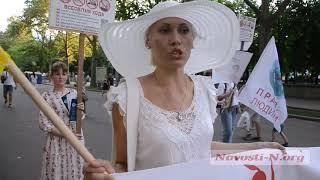В Николаеве протестовали против вакцинации (видео)