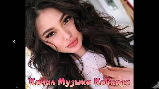 Музыка Кавказа ➠Парящий Узник