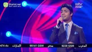 تحميل اغاني Arab Idol - الأداء - أحمد جمال - مشيت خلاص MP3