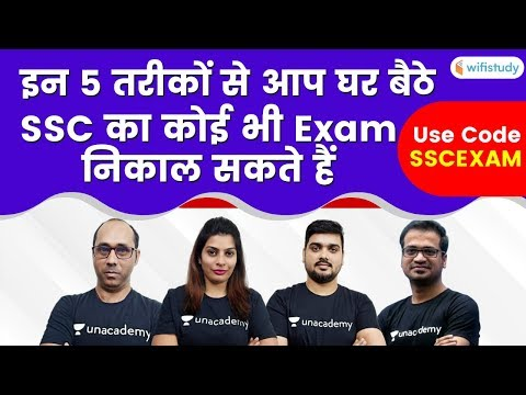 "5      SSC    Exam    | USE CODE ""SSCEXAM"""