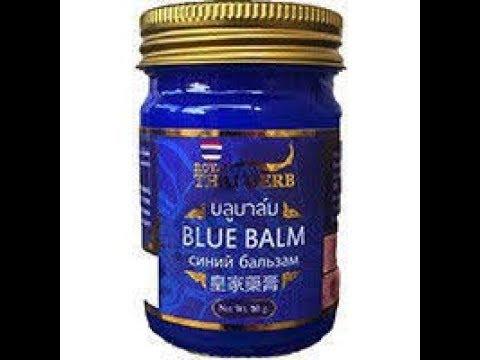 Тайский синий бальзам от варикоза Roayl Thai Herb Blue Balm, 50 мл., Таиланд