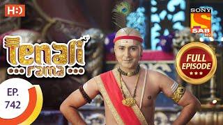 Tenali Rama - Ep 742  - Full Episode - 19th August 2020
