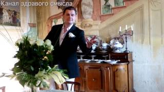 Анна Ярославна – часть истории России или Украины: ответ историка Евгения Понасенкова