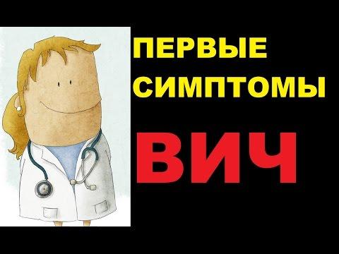 Гепатит. профилактика гепатита