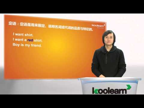 Lesson 35 语法讲解