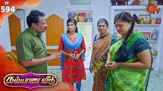 Kalyana Veedu - Episode 594 | 26th March 2020 | Sun TV Serial | Tamil Serial