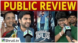 Dhilluku Dhuddu 2 Review with Public | Santhanam | Rambhala